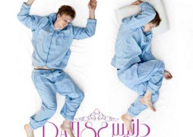 نحوه خوابیدن صحیح و تاثیر 4 حالت مختلف آن بر سلامتی