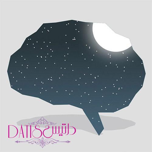 یادگیری و تثبیت حافظه تحت تأثیر مقدار و کیفیت خواب قرار دارد