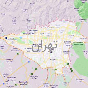 افتتاح شعبه چیتگر در تهران