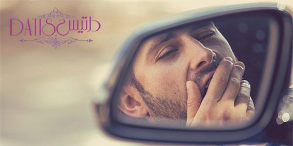 خواب آلودگی هنگام رانندگی به علت کمبود خواب