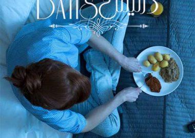 خوراکی های مضری که قبل از خواب نباید خورد
